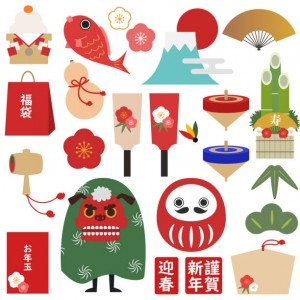 "Japanese New Year Illustration Set(It means ""Happy new year"", ""Welcome spring"", ""Lucky bag"", ""New Year's gift"")"